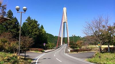 アユノセ大橋