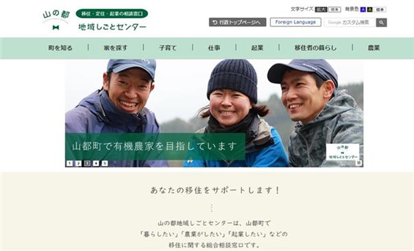 ホームページが新しく(縮小760×459)(縮小606×366)
