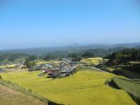 fuukei