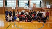 山都町ジュニアバスケットボールクラブ