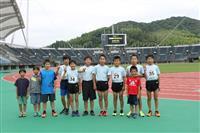 T&F蘇陽陸上競技クラブ