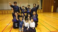 蘇陽少年剣道クラブ