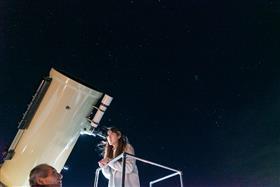 清和天文台
