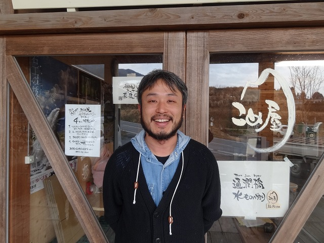 青木勇治さん