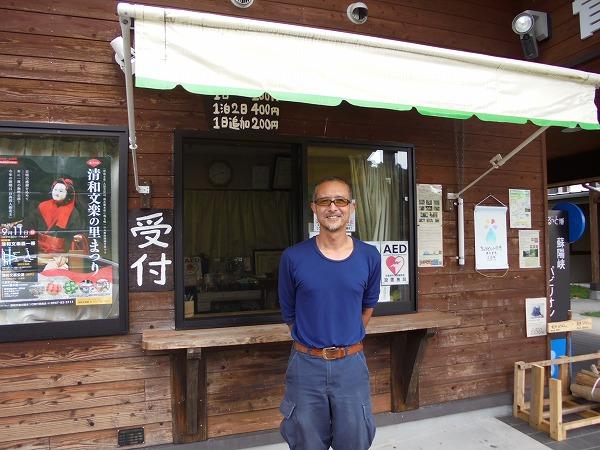 加藤卓也さん